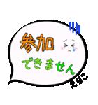 えりこ専用ふきだし(個別スタンプ:19)