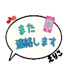 えりこ専用ふきだし(個別スタンプ:20)