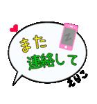 えりこ専用ふきだし(個別スタンプ:21)