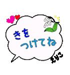 えりこ専用ふきだし(個別スタンプ:25)