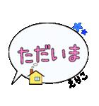 えりこ専用ふきだし(個別スタンプ:26)