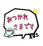 えりこ専用ふきだし(個別スタンプ:27)