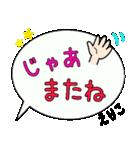 えりこ専用ふきだし(個別スタンプ:28)