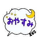 えりこ専用ふきだし(個別スタンプ:29)