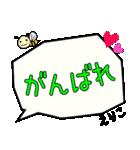 えりこ専用ふきだし(個別スタンプ:30)