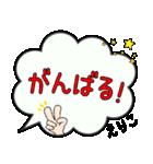 えりこ専用ふきだし(個別スタンプ:31)