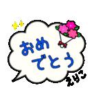 えりこ専用ふきだし(個別スタンプ:32)