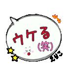 えりこ専用ふきだし(個別スタンプ:33)