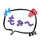 えりこ専用ふきだし(個別スタンプ:37)