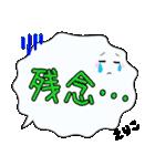 えりこ専用ふきだし(個別スタンプ:38)