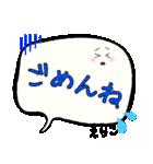 えりこ専用ふきだし(個別スタンプ:40)