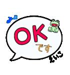 えいこ専用ふきだし(個別スタンプ:2)