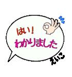 えいこ専用ふきだし(個別スタンプ:3)