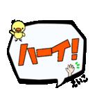 えいこ専用ふきだし(個別スタンプ:4)