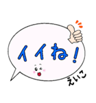 えいこ専用ふきだし(個別スタンプ:6)