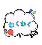 えいこ専用ふきだし(個別スタンプ:8)