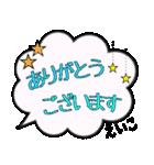 えいこ専用ふきだし(個別スタンプ:10)