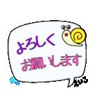 えいこ専用ふきだし(個別スタンプ:11)