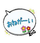 えいこ専用ふきだし(個別スタンプ:13)