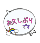えいこ専用ふきだし(個別スタンプ:14)