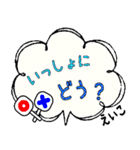 えいこ専用ふきだし(個別スタンプ:15)