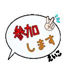 えいこ専用ふきだし(個別スタンプ:16)