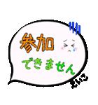 えいこ専用ふきだし(個別スタンプ:17)