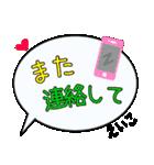 えいこ専用ふきだし(個別スタンプ:18)