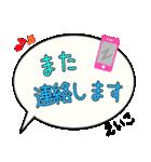 えいこ専用ふきだし(個別スタンプ:19)