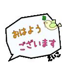 えいこ専用ふきだし(個別スタンプ:20)