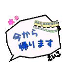 えいこ専用ふきだし(個別スタンプ:22)