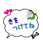 えいこ専用ふきだし(個別スタンプ:23)
