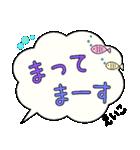えいこ専用ふきだし(個別スタンプ:24)