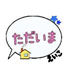 えいこ専用ふきだし(個別スタンプ:25)