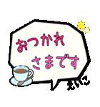 えいこ専用ふきだし(個別スタンプ:26)