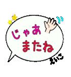 えいこ専用ふきだし(個別スタンプ:28)