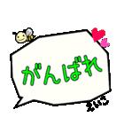 えいこ専用ふきだし(個別スタンプ:29)