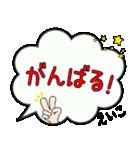 えいこ専用ふきだし(個別スタンプ:30)