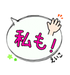 えいこ専用ふきだし(個別スタンプ:32)