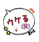 えいこ専用ふきだし(個別スタンプ:33)