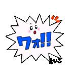 えいこ専用ふきだし(個別スタンプ:35)