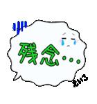 えいこ専用ふきだし(個別スタンプ:38)