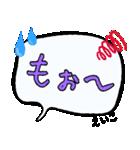 えいこ専用ふきだし(個別スタンプ:40)