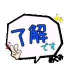 めぐみ専用ふきだし(個別スタンプ:01)