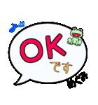 めぐみ専用ふきだし(個別スタンプ:02)