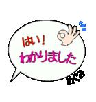 めぐみ専用ふきだし(個別スタンプ:03)