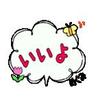 めぐみ専用ふきだし(個別スタンプ:05)