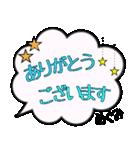 めぐみ専用ふきだし(個別スタンプ:08)