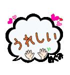 めぐみ専用ふきだし(個別スタンプ:09)