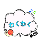 めぐみ専用ふきだし(個別スタンプ:10)